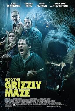 메이즈 헌터 : 살인곰의 습격