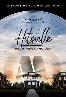 히츠빌: 더 메이킹 오브 모타운