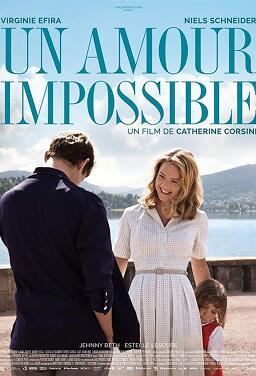불가능한 사랑