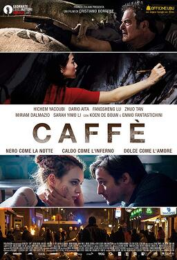 커피: 인생의 맛