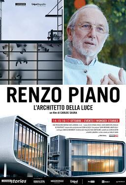 빛의 건축가 렌조 피아노
