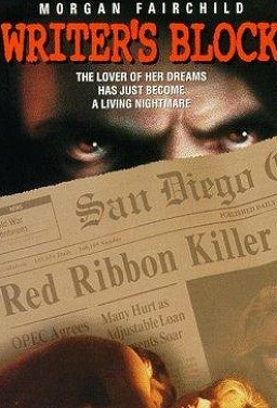 공포의 붉은 리본