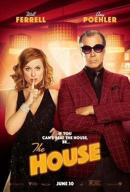 더 하우스