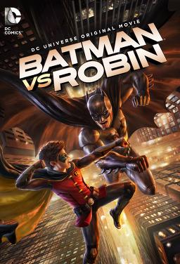 배트맨 vs 로빈