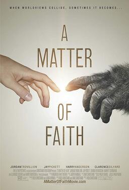 믿음의 문제