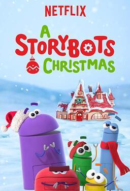 스토리봇의 크리스마스 선물