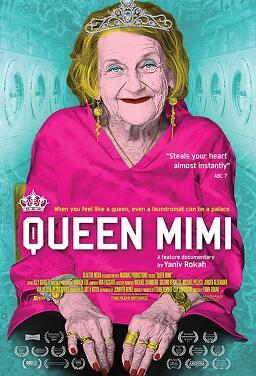 빨래방의 여왕 미미