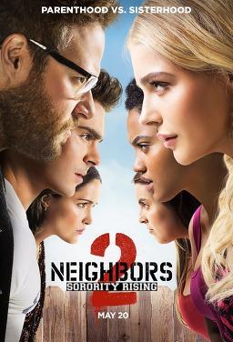 나쁜 이웃들 2