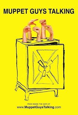 머펫 가이즈 토킹: 시크릿츠 비하인드 더 쇼 더 홀 월드 왓치드