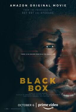블랙 박스