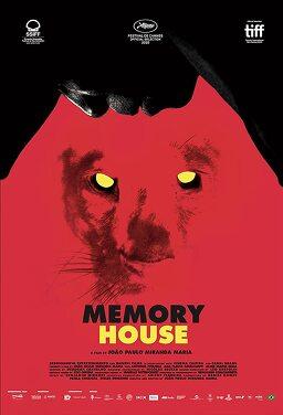 메모리 하우스
