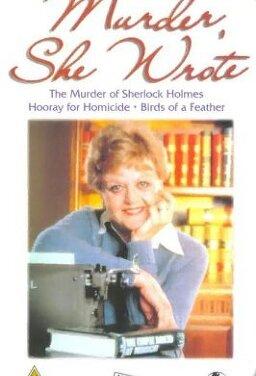 제시카 추리극장: 셜록 홈즈 살인사건