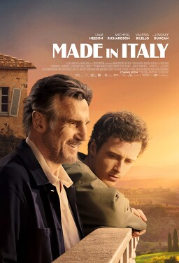 메이드 인 이탈리아