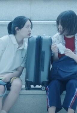 미미와 춘영
