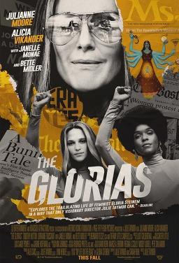 글로리아의 여정