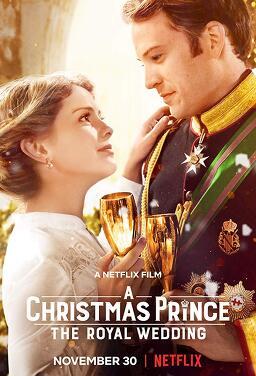 로열 크리스마스 - 세기의 결혼