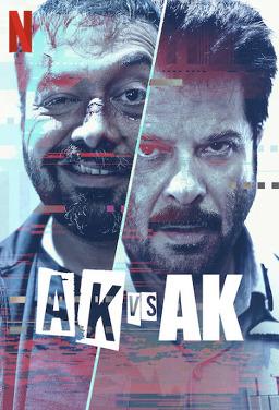 AK 대 AK