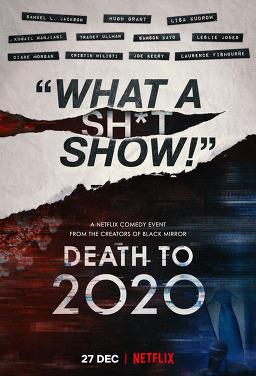 가버려라, 2020년