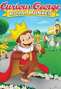 호기심 많은 조지 - 왕실 원숭이