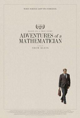 어느 수학자의 모험