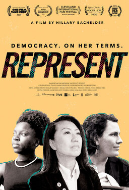 레프리젠트: 출마하는 여성들