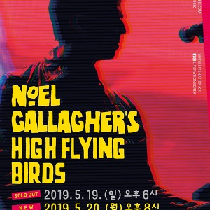 노엘 갤러거, 5월 19일에 이어 20일 추가 공연 개최