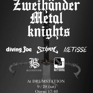 Zweihänder Metal Knights