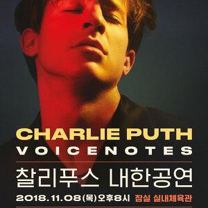 대세 팝 스타 '찰리 푸스', 11월 8일 단독 내한공연 개최