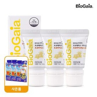 [바이오가이아] 베이비 프로바이오틱스-이지드롭 신생아유산균 10ml, 3개