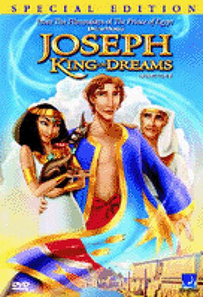 이집트 왕자 2: 요셉이야기 포스터