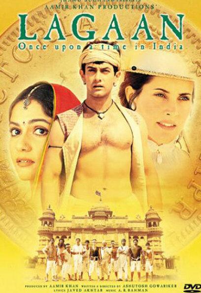 라간 : 옛날옛적 인도에서 포스터