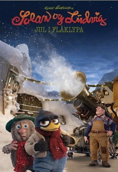 솔란과 루드빅의 눈폭풍 대소동 포스터