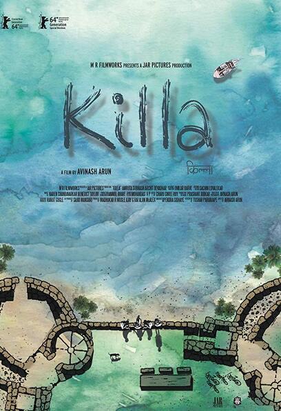 킬라 포스터