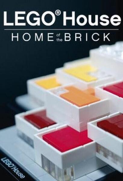 레고 하우스 - 꿈의 집으로 오세요 포스터