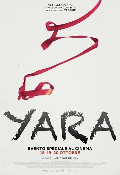 야라 포스터