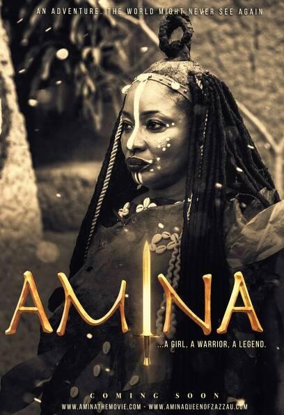 아미나 - 전사의 이름 포스터