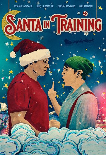 산타는 훈련 중 포스터