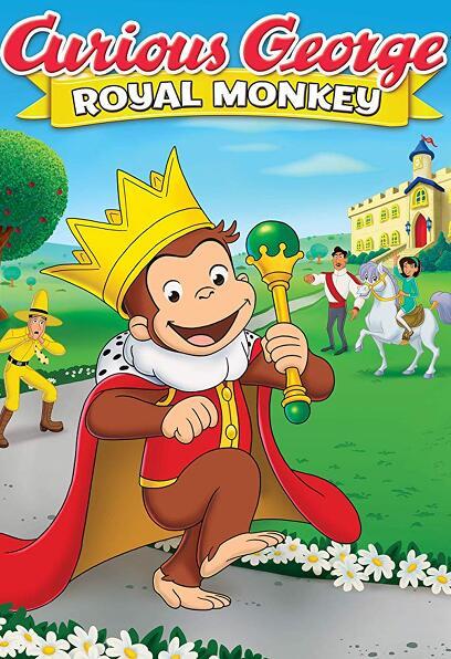 호기심 많은 조지 - 왕실 원숭이 포스터