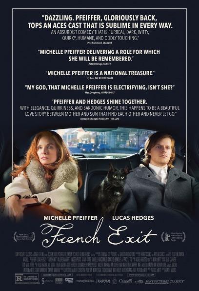 프렌치 엑시트 포스터