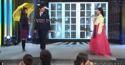 [과거영상주의] 이전에도 없었고 앞으로도 없을 것 같은 역대급 연기대상 축하공연 김유정X여진구X김소현