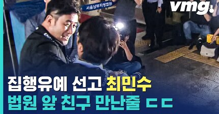 보복운전으로 유죄 선고 받은 최민수 반응(feat.을의 갑질)   인스티즈