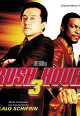 Rush Hour 3 (Original Motion Picture Score)