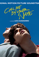Call Me By Your Name (Original Motion Picture Soundtrack) (영화 콜 미 바이 유어 네임)