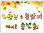 2014년 노삼모 & 봉삼이 ..