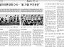 11월4일한라일보 2019년..