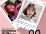 ♥ 이마,입술필러 이벤트 ..