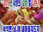 2019년 사랑의 김장 쌀 ..