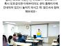퍼스널컬러 진단 무료특강..