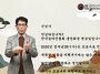 한국농아인협회 신년사