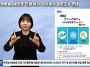 한국농아방송, 새로운 인재..
